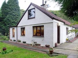 Glenmill Cottage Mollinburn United Kingdom