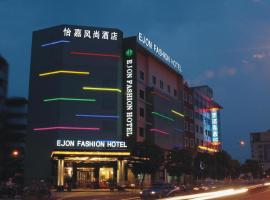Ejon Fashion Hotel Yiwu China