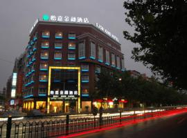 Ejon Kins Hotel Yiwu China