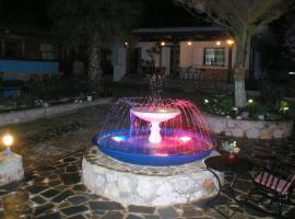 Hotel near יוון: Rose Garden Holiday Home