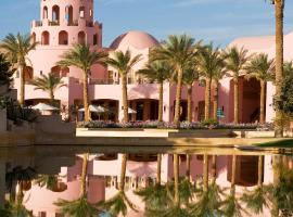 Sofitel Taba Heights Taba Egypt