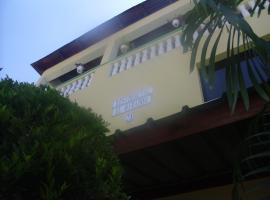 Hotel photo: Residencial El Mirador