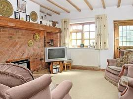 Rose Cottage Alderminster United Kingdom