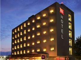 Hotel photo: ibis Hotel Friedrichshafen Airport Messe