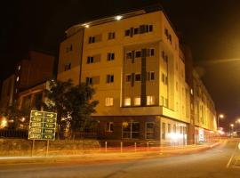 Hotel photo: The Old Mill Tralee (Campus Accommodation)