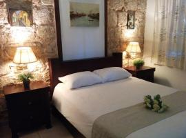 Hotel Photo: Lemazkeret