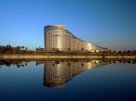 Hotel photo: Sheraton Grand Adana