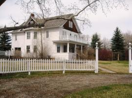 Hotel Photo: Sproule Heritage Bed & Breakfast