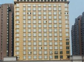 Hotel Photo: New Century Hotel Pujiang