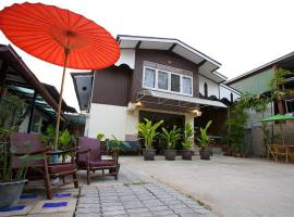 Aree Guest house Lampang Thailand