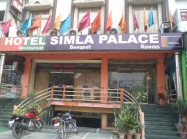 Hotel photo: Hotel Simla Palace