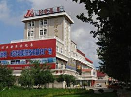 A picture of the hotel: Jinjiang Inn - Rizhao Haiqu Park