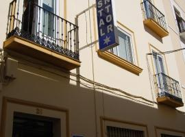 Hotel photo: Hostal Pintor