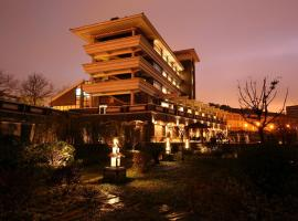 Hotel: Regalia Resort & Spa (Qinhuai River, Nanjing)