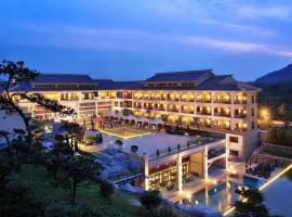 Hotel: Regalia Resort & SPA (Tangshan, Nanjing)