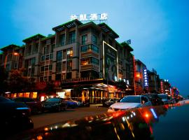 Yiwu Luckbear Hotel Yiwu China