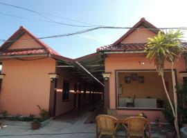 Grand Kampuchea Guesthouse  Cambodia