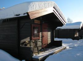 Hotel Photo: Lillehammer Turistsenter Camping