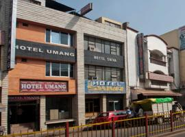 Hotel Umang Lucknow India