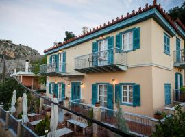 Hotel Photo: Acronafplia Pension A