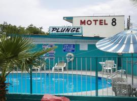 A picture of the hotel: Motel 8 Las Vegas
