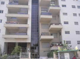 Hotel photo: Herzliya Haut Standing