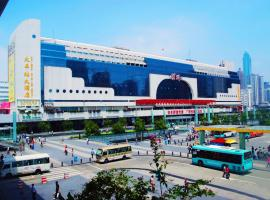 A picture of the hotel: Shenzhen Luohu Railway Station Hotel - Commercial Building