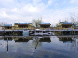 Hotel Photo: Mahjong Houseboats