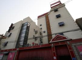 Hotel Photo: Yaja Hotel Suyu