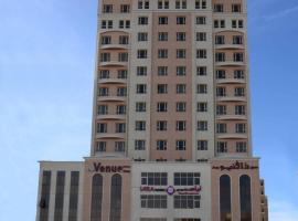 The Venue Resident Kuwait Kuwait
