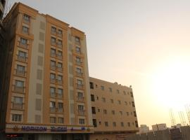 Hotel photo: Horizon Hotel Apartments