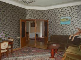 Hotel Photo: Guest House Lami
