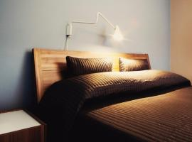 Hotel Photo: La Scivola Rooms