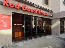 Red Guesthouse Seoul South Korea