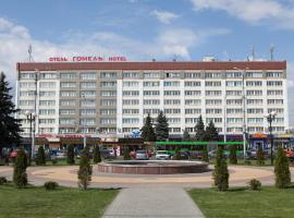 A picture of the hotel: Gomel Hotel