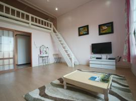 Hotel Photo: Dreaming Forest Pension Seogwipo