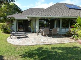 Hotel Photo: Kauai Vacation Home