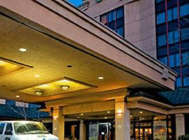Hotel near  La Guardia  airport:  Courtyard by Marriott New York LaGuardia Airport