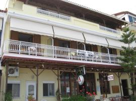 Marialena Pension Iraio Greece