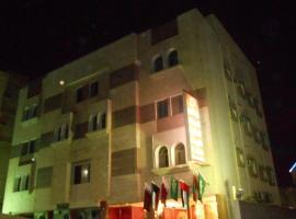Nozol El Sharq Apartments Al Khobar Saudi Arabia