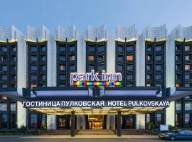Park Inn by Radisson Pulkovskaya Saint Petersburg Russia