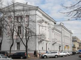 Guesthouse of the Pastukhov Academy Yaroslavl Russia