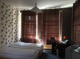 Hotel Photo: Schlaf City