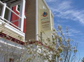 Alouette Suites Old Orchard Beach USA