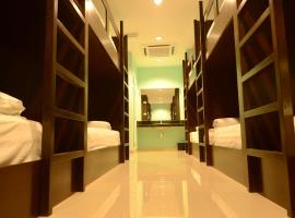 Hotel photo: Sri Packers Hotel KLIA, KLIA 2 & F1