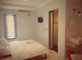Hotel Photo: Get Guesthouse