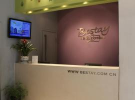 Bestay Hotel Express (Kunming International Convention and Exhibition Center) Kunming China