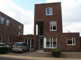 Floriande Bed & Breakfast Hoofddorp Hollanda