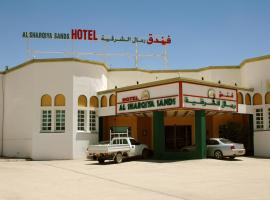 Hotel near Ibrā': Al Sharqiya Sands Hotel