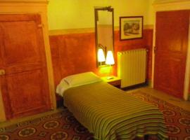 Hotel Photo: Locanda Latina